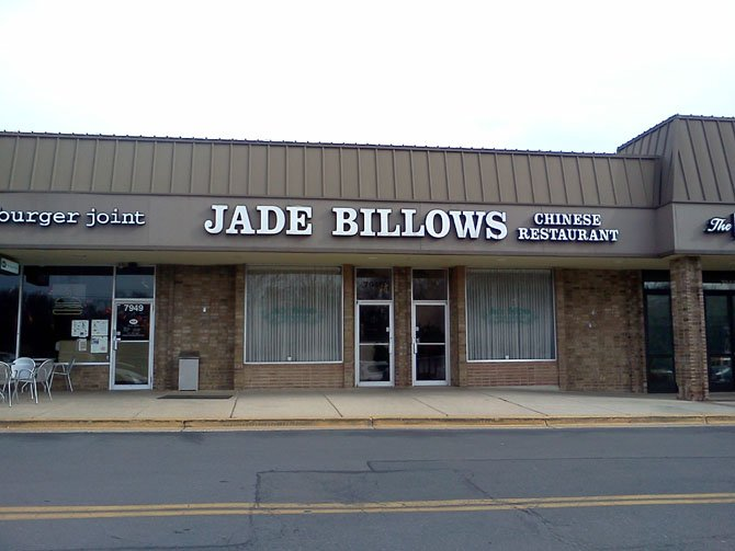 Jade Billows in the Cabin John Shopping Center has closed. 