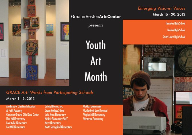 Youth Art Month post card, courtesy of Greater Reston Arts Center.