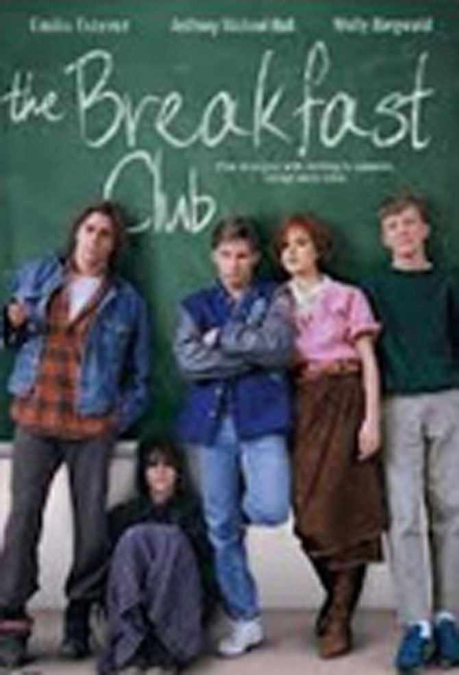 Outdoor Film Festival Starts Friday 