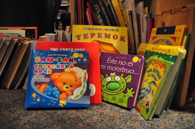 The Reston Used Book Shop stocks a selection of classic children's books in foreign languages.
