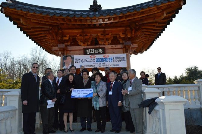 Kim Moon-Soon, Governor of the Gyeonggi Province of the Republic of Korea, donated $10,000 for the long-term maintenance of the Korean Bell Garden during his recent visit to the Meadowlark Botanical Gardens in Vienna.