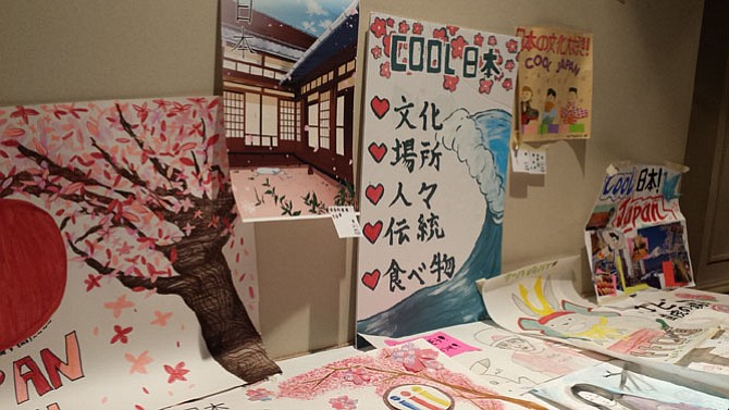 Competing students designed posters and the winning entrants also earned prizes as part of this year's Japan Bowl.