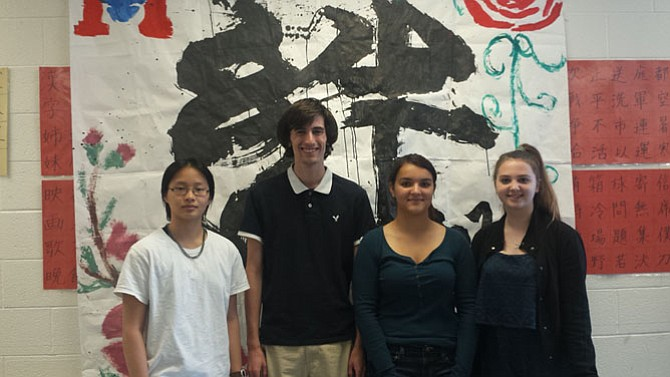 From left -- Ngan Bui, Jay Bruce, Nicolette LaPalme and Koryn Freeman are a few of the students that represented Hayfield Secondary at this year's National Japan Bowl, held on April 14-15 at the National 4-H Youth Conference Center in Chevy Chase, Md.