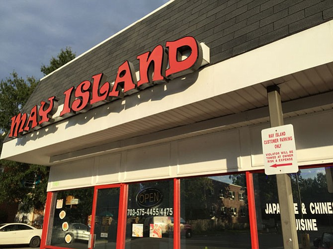 Tucked away next to a convenience store, May Island is a pleasant surprise.