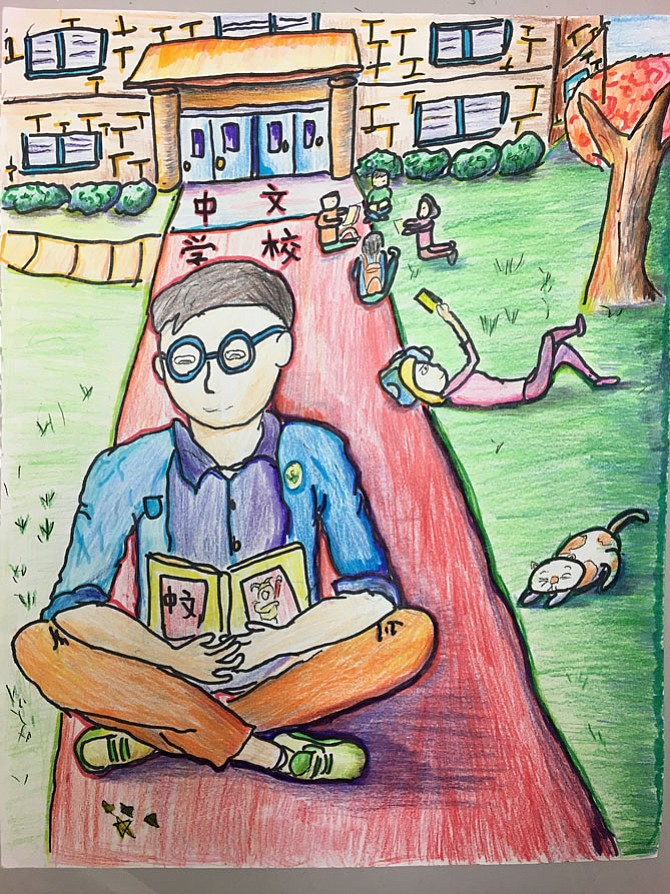 Children's Edition 2017: Reading Fun, by Herwen Xu, 12,  Grade 7, Rachel Carson Middle School