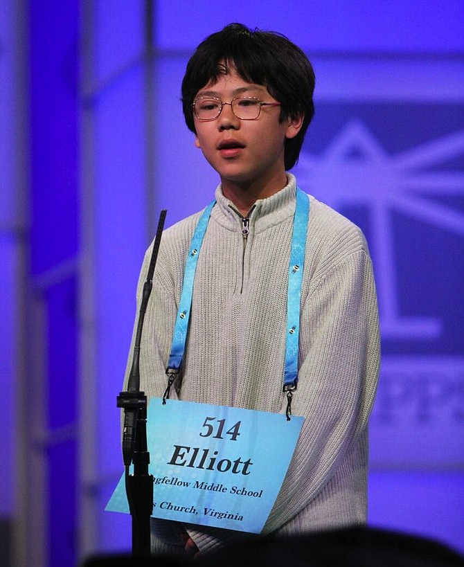 "Elliott Lee correctly spells the word ""Pilates"" on May 29 to advance to round 3 of the Scripps National Spell Bee."