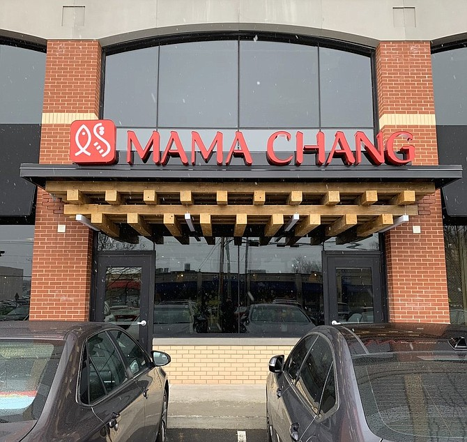 Mama Chang restaurant is located at 3251 Old Lee Highway, Fairfax.