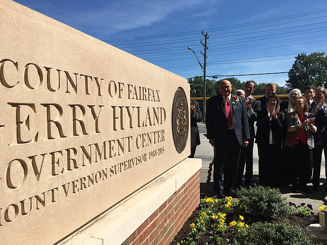 The South County Government Center is now the Gerry Hyland Government Center.