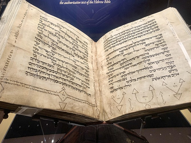 The Washington Pentateuch on display.