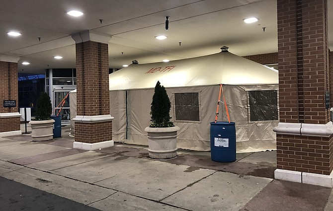 Suburban Hospital Tent.